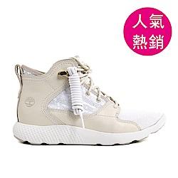 FlyRoam米白色真皮健行鞋