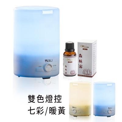 Warm七彩暖黃空氣淨化超音波水氧機W-360+澳洲單方純精油30mlx1瓶