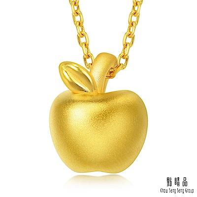 點睛品 愛情密語 愛的小蘋果足金吊墜