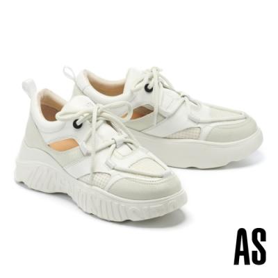 休閒鞋 AS 街頭潮流異材質拼接側空 LOGO 造型厚底老爹休閒鞋-白