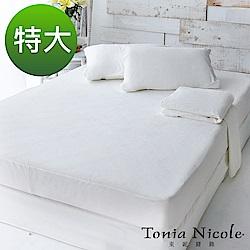Tonia Nicole 東妮寢飾 防水透氣包式保潔墊(特大)