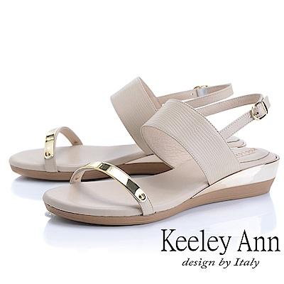 Keeley Ann簡約一字帶 金屬造型後環帶平底涼鞋(米白色)