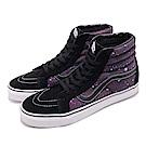 Vans 滑板鞋 SK8-Hi Reissue 男鞋