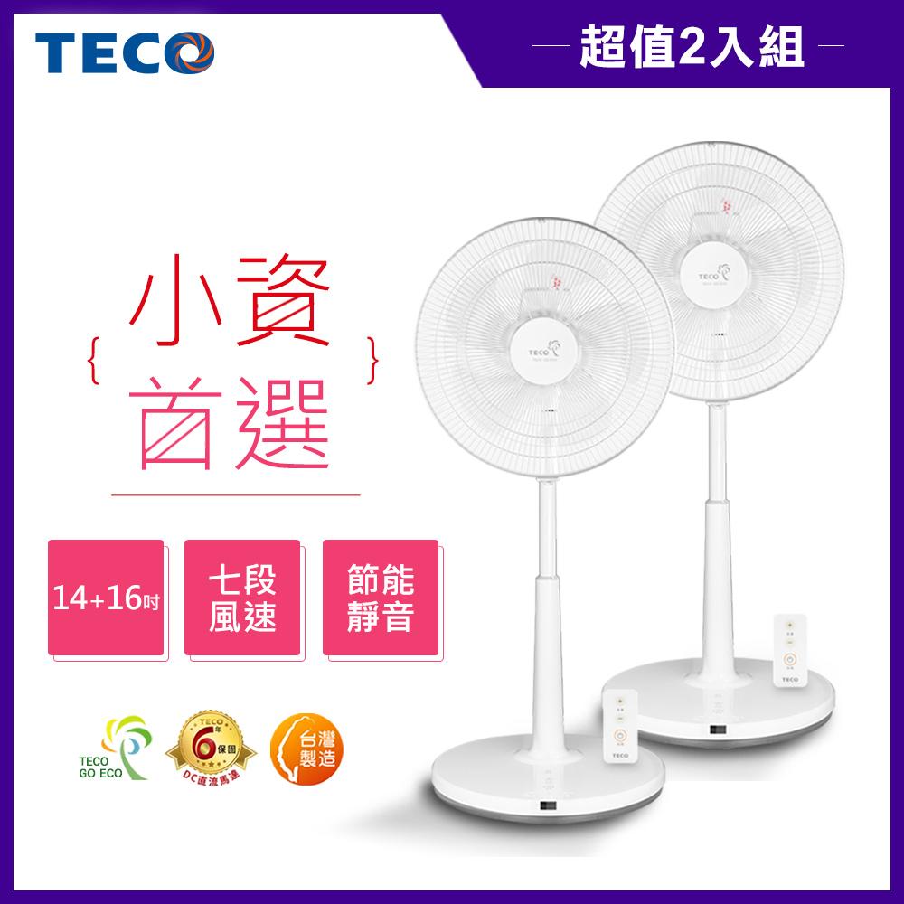 TECO東元 14+16吋DC馬達遙控風扇XA1476BRD+XA1676BRD(2入組)