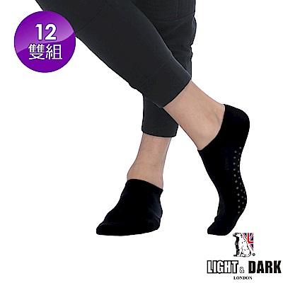 LIGHT & DARK MIT製腳底按摩中性止滑襪(回饋12雙組)