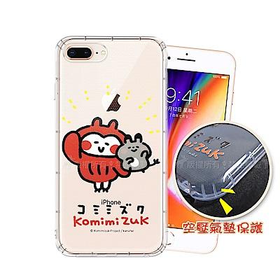 卡娜赫拉 官方授權 iPhone 8+/7+/6s+ 5.5吋 貓頭鷹空壓手機殼(打招呼)