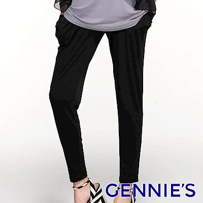 Gennies奇妮-簡單休閒款百搭春夏長褲 (T4704)