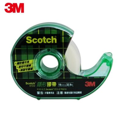 3M 810D 隱形膠帶19mmx32.9m(宅配)