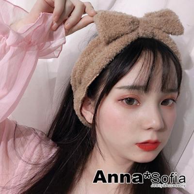 AnnaSofia 網紅軟綿大俏結 毛絨洗臉彈性寬髮帶(駝系)