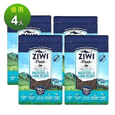 ZiwiPeak巔峰 96%鮮肉貓糧 鯖魚羊肉 1Kg四件組