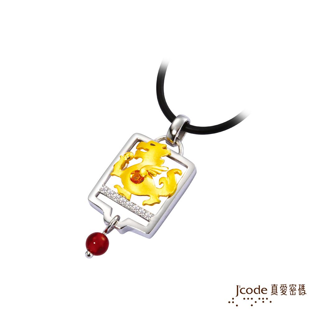 J'code真愛密碼金飾 乾坤貔貅 黃金/純銀/水晶女墜子 送項鍊