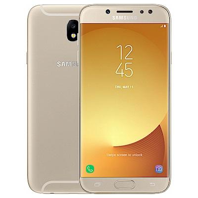 Samsung Galaxy J7 Pro 5.5吋八核三卡槽智慧型手機