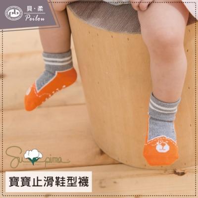貝柔Supima寶寶襪(寬口)-理查熊(單雙)