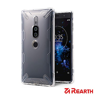 Rearth Sony Xperia XZ2 Premium(Air X)輕薄保護殼