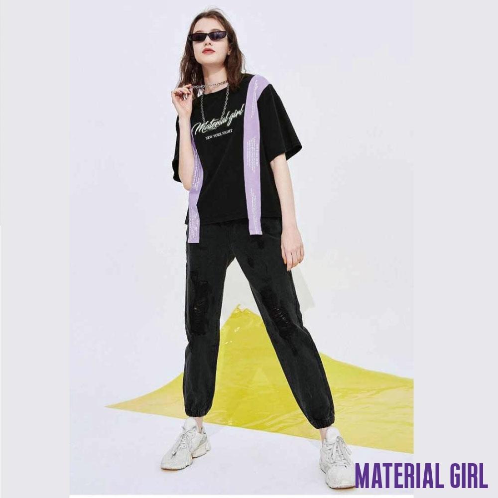 MATERIAL GIRL 造型破洞牛仔長褲 【A92219】