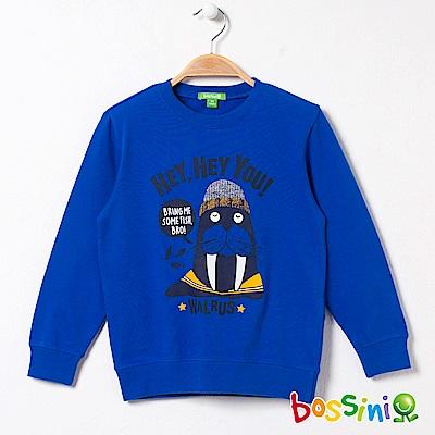 bossini男童-印花厚棉運動衫10藍紫