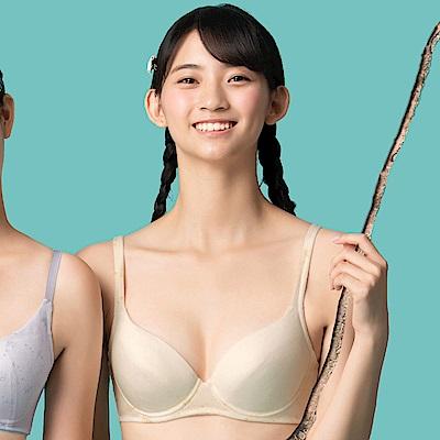 嬪婷-環保咖啡紗 D罩杯少女內衣(黃)親膚透氣