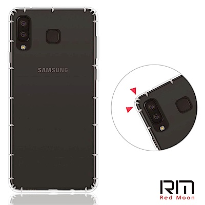 RedMoon 三星 Galaxy A8 Star 防摔透明TPU手機軟殼