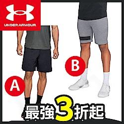 精選男短褲2款任選