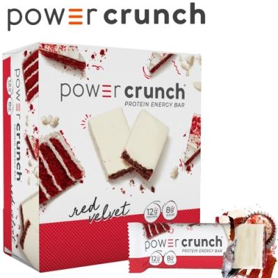 【美國 Power Crunch】Original 高蛋白能量棒 Red Velvet(紅絲絨蛋糕/12x40g/盒)