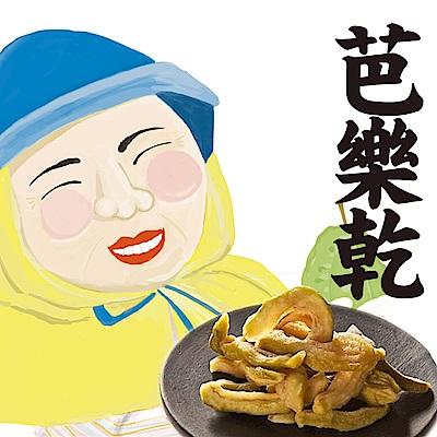 遊食趣 芭樂乾(100g)