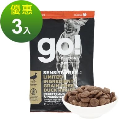 Go! 低致敏鴨肉 全犬無穀配方 100克 三件組