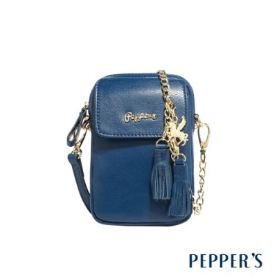 PEPPER S Ellie 羊皮掀蓋隨身包 - 午夜藍