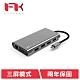 Feeltek Mega-Dock 11 in 1 Type-C Hub 多功能集線器 product thumbnail 2