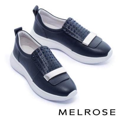 休閒鞋 MELROSE 舒適百搭晶鑽金屬釦全真皮厚底休閒鞋-藍