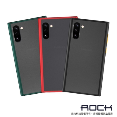 ROCK Samsung Galaxy Note 10 優盾系列防摔手機保護殼