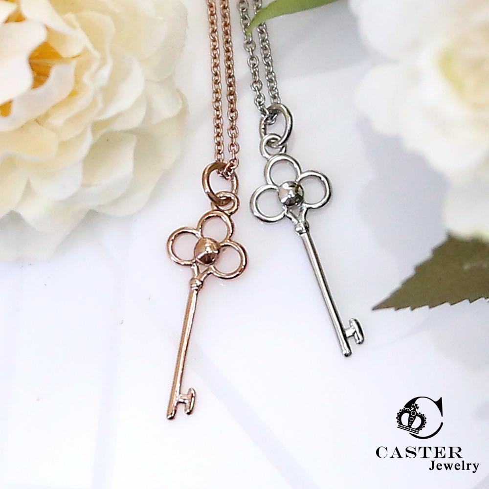 日本 凱斯特 CASTER 花園的鑰匙 玫瑰金項鍊 防抗過敏 SUS316L頂級不鏽鋼飾品