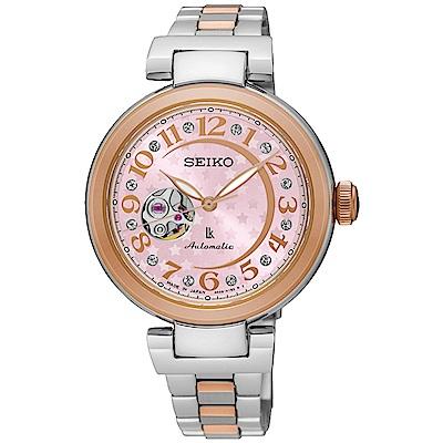 SEIKO精工 LUKIA 星月相望鏤空機械時尚女錶(SSA828J1)-雙色/33.9m