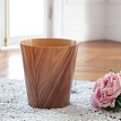 完美主義 水轉印紋路垃圾桶/儲物桶/置物桶/2入組-5L(3色)