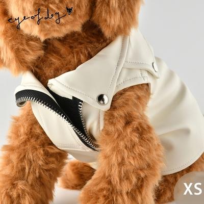 澳洲eye of dog 騎士皮背心 寵物衣服 狗狗衣服 極光白 XS