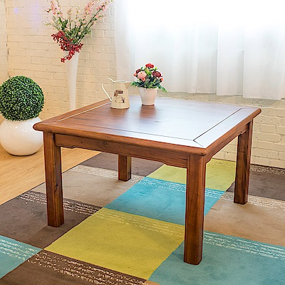Boden-經典花梨實木矮桌/茶几-88x88x56cm