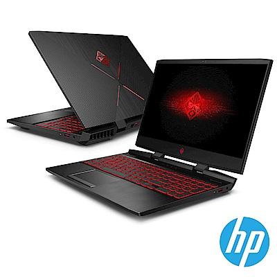 HP OMEN 15吋電競筆電-黑(i7-8750H/GTX1060/256GB+1TB