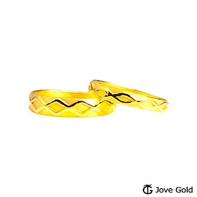 Jove Gold 漾金飾 相遇黃金成對戒指