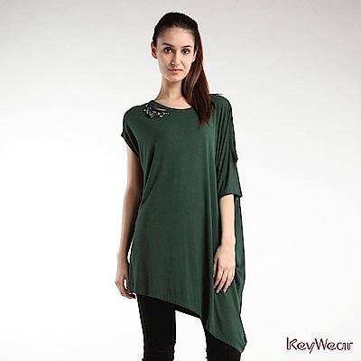 KeyWear奇威名品    華麗裝飾舒適浪漫短袖上衣-墨綠色