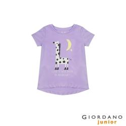 GIORDANO 童裝純棉手繪塗鴉印花T恤-12 薰衣草紫