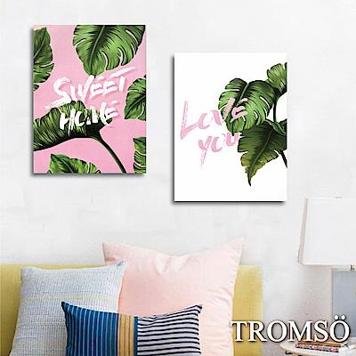 TROMSO 時尚無框畫-夏葉粉紅