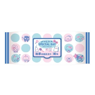 Hello Kitty 三麗鷗好朋友 加厚抑菌有蓋柔濕巾/濕紙巾(加蓋) 80 抽 X 8 包
