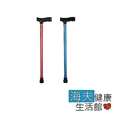 耀宏醫療用柺杖(未滅菌) 海夫 YH128-1 鋁合金單手杖