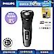 (結帳折200) Philips 飛利浦 5D三刀頭電鬍刀/刮鬍刀 S3231 product thumbnail 1