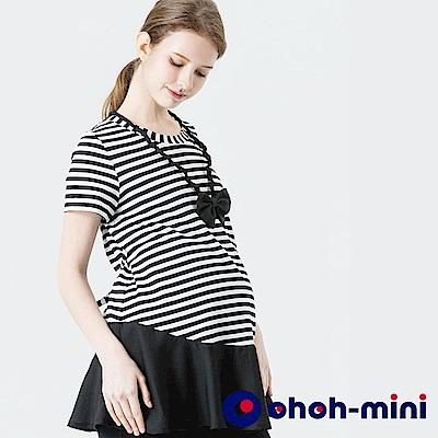 【ohoh-mini  孕哺裝】波浪衣襬孕哺上衣