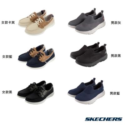 SKECHERS 輕量回彈男女健走鞋款 時時樂限定價