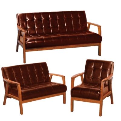 文創集 法格西時尚皮革實木沙發椅組合(二色可選+單人座+二人座+三人座組合)