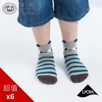 貝柔趣味立體止滑童短襪-森林嘿嘿貓(6雙組)