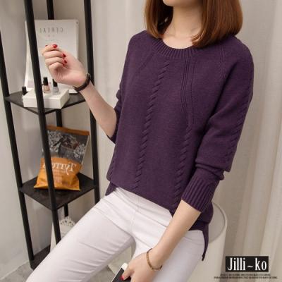 JILLI-KO 圓領麻花顯瘦打底衫- 杏/深紫/淺紫