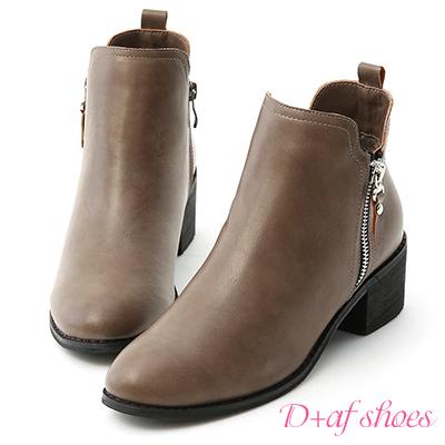 D+AF 流行熱潮.金屬拉鍊低跟短靴*灰