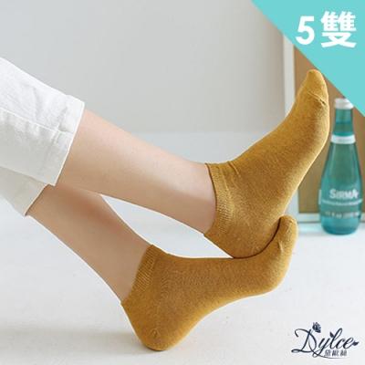 Dylce 黛歐絲 日韓繽紛純色防滑隱形襪/船型襪(超值5雙-隨機)